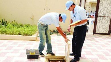 Photo of شركة كشف تسربات المياه بالدمام والخبر 920001963