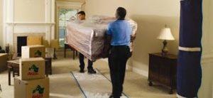 شركة نقل عفش بنجزان شركة نقل اثاث بنجران شركة نقل اثاث بنجران 0555024104