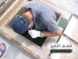 Photo of شركة عزل خزانات بابها 920001963