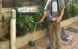 شركات كشف تسربات المياه بابها شركة تنظيف مجالس بابها شركة تنظيف مجالس بابها 0555024104