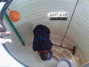 Photo of شركة تنظيف خزانات بالباحة 0555024104