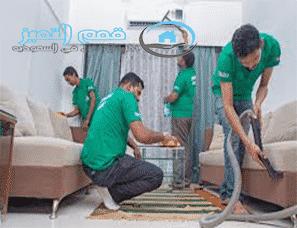 Photo of شركه تنظيف منازل بسيهات 0557312007