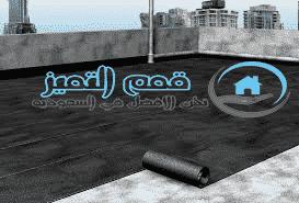 Photo of أفضل طرق العزل الحراري للجدران والمباني