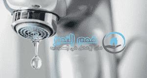 شركة كشف تسربات المياه بيشة