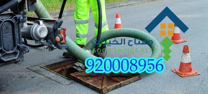 Photo of شركة تنظيف و شفط البيارات بالرياض 920009425