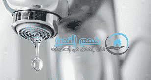 شركة كشف تسربات المياه بام الساهك