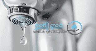 Photo of شركة كشف تسربات المياه بالمدينة المنورة 920001963