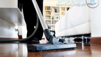 صورة شركه تنظيف المنازل ببقيق 0555908136