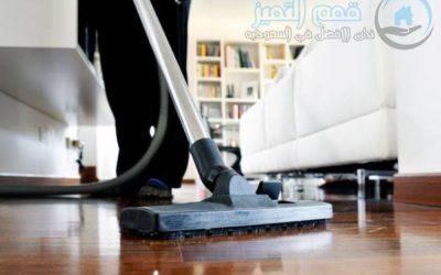 شركه تنظيف المنازل ببقيق