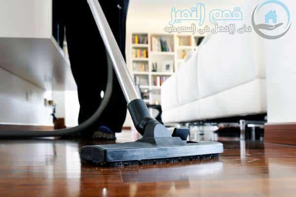 شركة تنظيف منازل براس التنورة