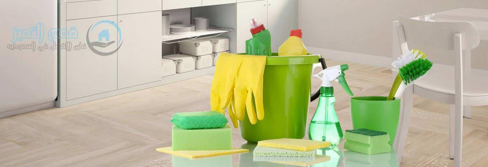 شركة تنظيف منازل بسيهات شركه تنظيف منازل بسيهات 17668741 720767831417795 1985063623 o