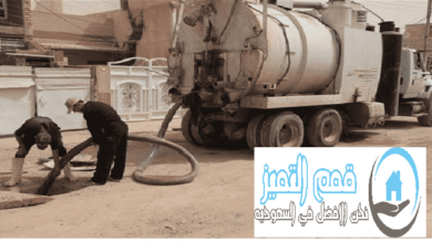 Photo of شركة تنظيف بيارات بجدة 0537132712