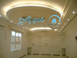 شركة ديكورات جبس امبورد للاسقف وغرف النوم بالرياض
