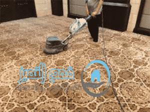 شركة تنظيف سجاد بخميس مشيط شركة تنظيف سجاد بخميس مشيط شركة تنظيف سجاد بخميس مشيط 0550362055 300x225