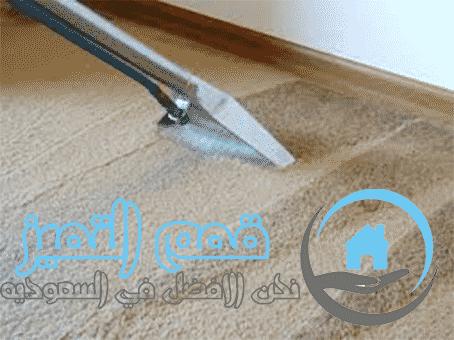 Photo of شركة تنظيف سجاد بخميس مشيط 920008956