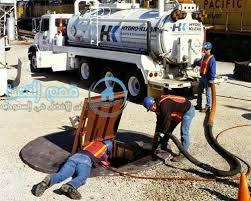 شركة تنظيف بيارات بالخرج شركة تنظيف بيارات بالخرج شركة تنظيف بيارات بالخرج 17619462 720767794751132 356849371 n 1