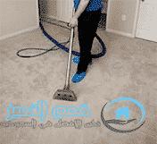شركة تنظيف موكيت بابها