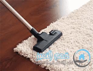 Photo of شركة تنظيف موكيت بخميس مشيط 920008956
