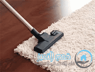 Photo of شركة تنظيف موكيت بالخرج 0114214115