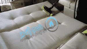 شركة تنظيف كنب بالخرج شركة تنظيف كنب بالخرج شركة تنظيف كنب بالخرج Untitled 22 300x168