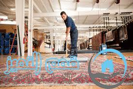 شركة تنظيف سجاد بخميس مشيط شركة تنظيف سجاد بخميس مشيط شركة تنظيف سجاد بخميس مشيط 0550362055 download 14 2