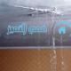 شركة كشف تسربات المياه بالخرج شركة تنظيف كنب بالخرج شركة تنظيف كنب بالخرج ht 80x80