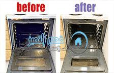 شركة تنظيف افران بالخرج شركة تنظيف افران بالخرج شركة تنظيف افران بالخرج jk