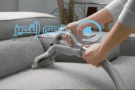 شركة تنظيف بيوت بالمدينة المنورة شركة تنظيف بيوت بالمدينة المنورة شركة تنظيف بيوت بالمدينة المنورة 0553473381 opop