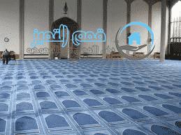 صورة شركة تنظيف مساجد بابها 0555908136