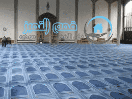 شركة تنظيف مساجد بابها 0550362055
