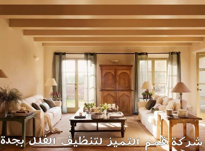 Photo of شركة تنظيف فلل بجدة 0537132712