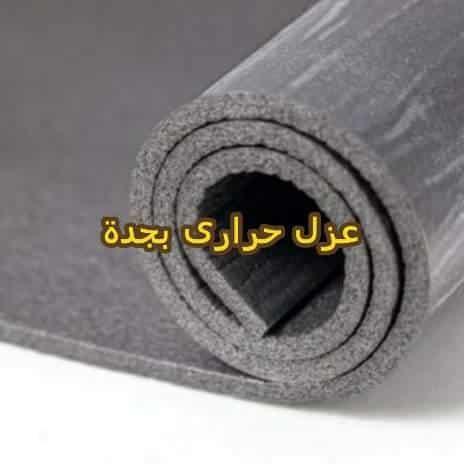 Photo of شركة عزل حراري بجدة 920001963