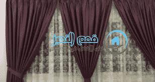 صورة شركة تركيب ستائر جنوب الرياض عمالة فلبينية 0555908136