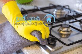 Photo of شركة تنظيف افران بالرياض 0509502506