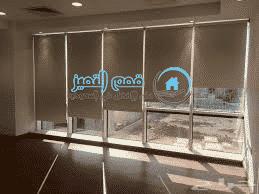 شركة تركيب ستائر شمال الرياض