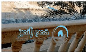 شركة تركيب طارد حمام بالمدينة المنورة