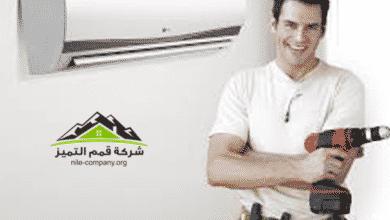 Photo of شركة تركيب مكيفات اسبلت بالمدينة المنورة 0569730844