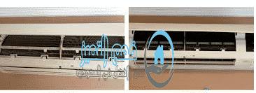 شركة غسيل مكيفات بالمدينة المنورة