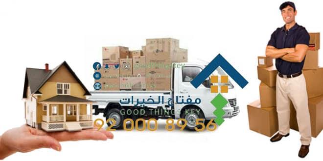 افضل شركة نقل عفش شمال الرياض