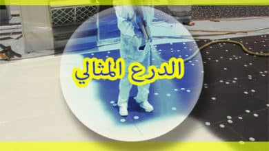 Photo of شركة عزل فوم بالحوطة 0506422437